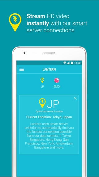 Lantern 3.6.2 apk screenshot